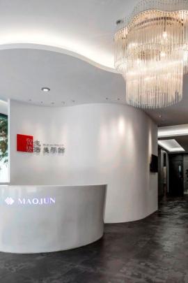 台中 貿駿磁磚展示中心
