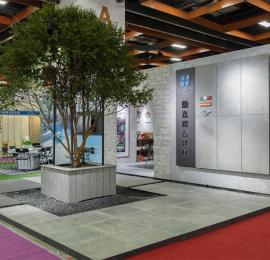 2016 台北世貿建材展 勵鑫展區